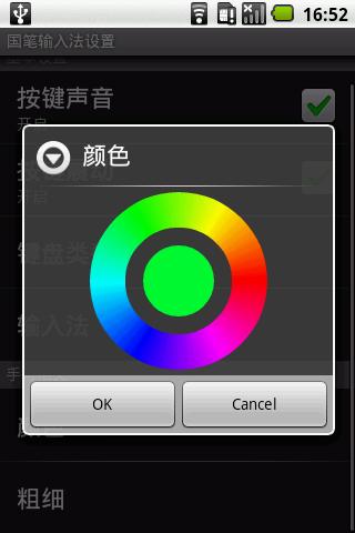 Color Picker Preference